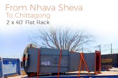Nhava Sheva to chittagong
